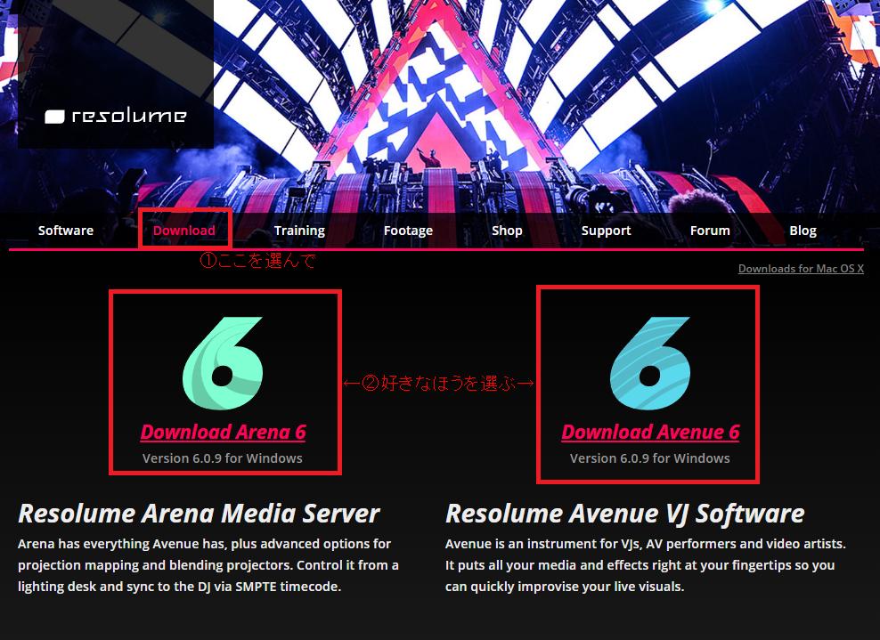 Resolumeのダウンロードページの画像。トップメニューから「Download]を選択し、エディションを選択します。